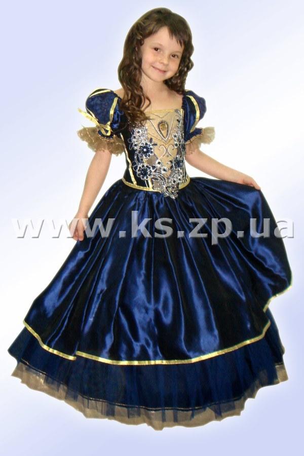 Новогодние костюмы напрокат от запорожского салона «Казковий Світ» 33c0cb7db4436441f4824e9e37ff8c76